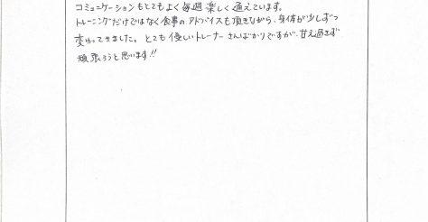 ティーバランス三田店20代女性の声